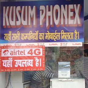 Kusum Phonex
