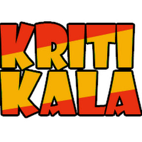 Kriti Kala