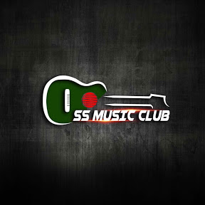 SS Music Club