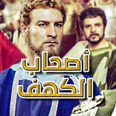 MEN OF ANJELOS \ أصحاب الكهف
