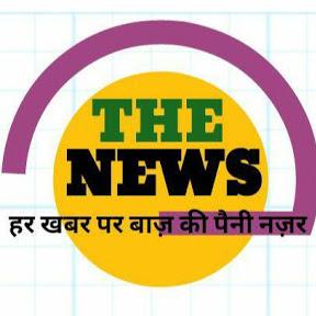 The News Hindi