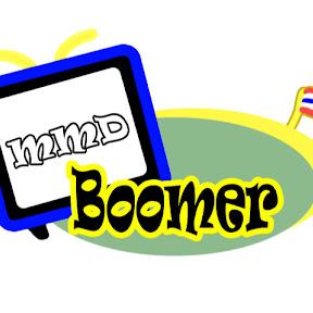 MMD Boomer