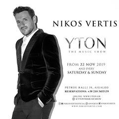 Nikos Vertis Official