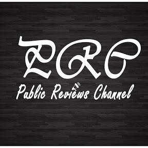 Public Reviews Channel