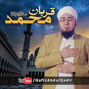 Hafiz Abdul Qadir (Official)