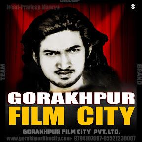 Gorakhpur Film City
