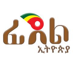 Fidel Ethiopia