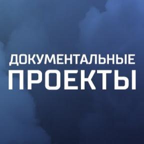 Documentary projects. REN TV