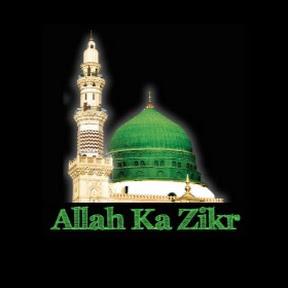 Allah Ka Zikr