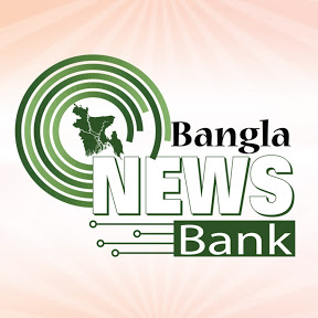 Bangla News Bank