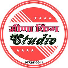 Meena King Studio