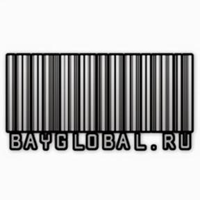 Как покупать в Китае: BayGlobal.ru