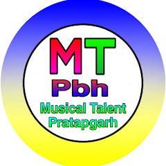 Musical Talent Pbh