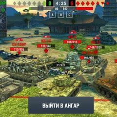 Геннадий WOT BLITZ TV