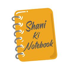 Shani Ki Notebook