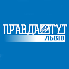 Телеканал ПравдаТУТ Львів