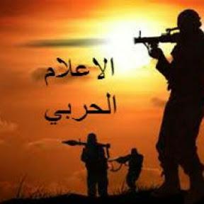 الحرب السوريه war in syrian