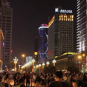 La Chine - Chengdu