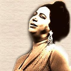 Umm Kulthum - ام كلثوم