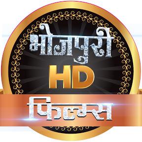 Bhojpuri HD Films