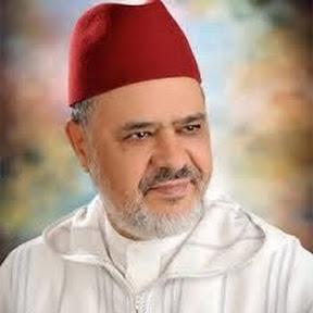 الشيخ ميسي الروحاني المغربي