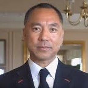 Miles Wengui Guo