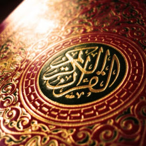 Tilawat e Quran pak