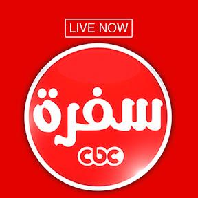 CBCSofra Live Stream