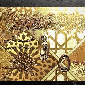 عملات قطر الذهبية الأصلية