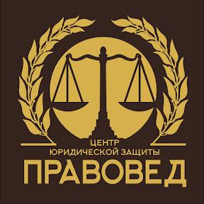 Академия Права Человека. Елена Кайзер