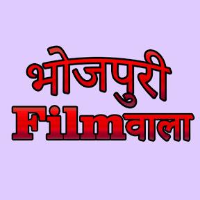 Bhojpurii Filmwaala
