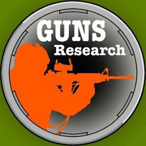 銃器研究家ガンズリサーチ