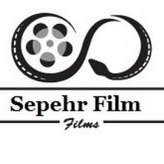 Sepehr Film