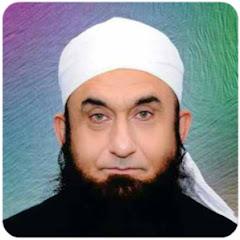 Maulana Tariq Jameel Official