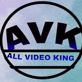 DK ALL VIDEO KING