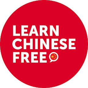 Learn Chinese with ChineseClass101.com