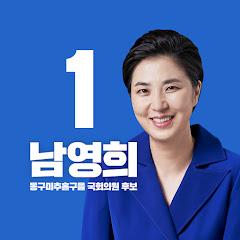 남영희TV