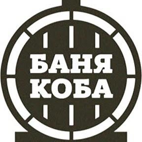 ООО КОБА-групп