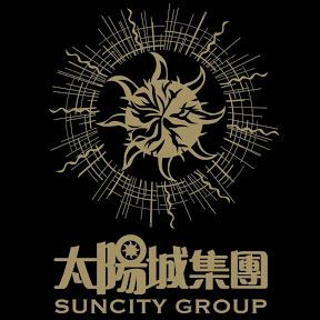 太陽城集團Suncity Group