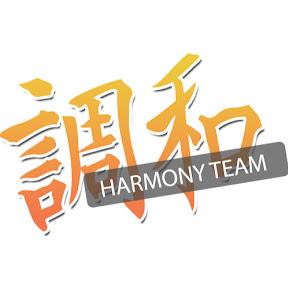 Harmony Team