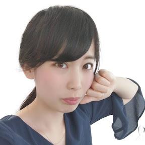 伊藤早紀の恋愛相談室