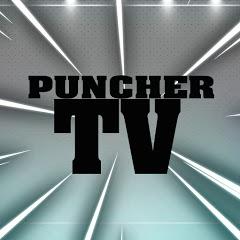 Панчер TV
