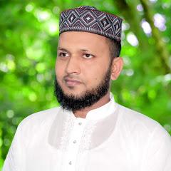 Mujahid Bulbul Official