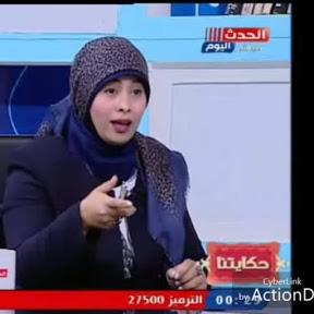 أخصائية التخاطب/ رانيا صلاح