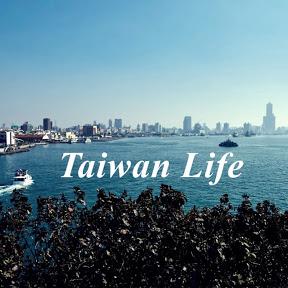 TaiwanLife 대만생활 TV