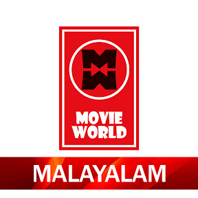 Movie World Malayalam Movies