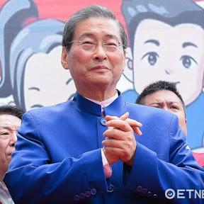 我支持安樂死,寶路總裁