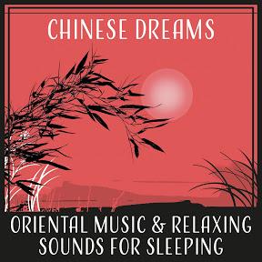 Yoma Mitsuko / Tao Te Ching Music Zone - Topic