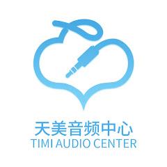 Tencent TIMIAudio
