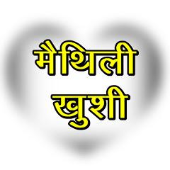 Maithili Khushi